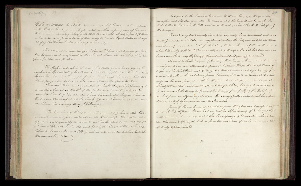 Assasination of William Fraser, Agent to the Governor-General of India